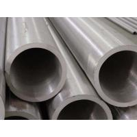 Buy cheap round Q195, Q215, Q235, SPHC, SPCC, 08Yu, 08Al galvanized Welded Steel Pipes / Pipe from wholesalers