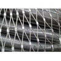 Buy cheap SS316 / SS304 Architectural Wire Mesh Fencing Corrosion Resistant SGS Approved from wholesalers