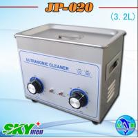Buy cheap ulrasonic cleaners used in  electronic factory from wholesalers