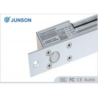 Electric Deadbolt Lock of  8 wires Flush Mounted with  Magnet Switch Sensor