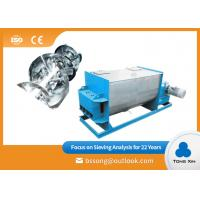 Buy cheap Sealed Operation Dry Powder Coulter Mixer Machine With Heat Preservation Decoration from wholesalers