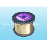Buy cheap CuZn37 EDM wire brass wire for CNC machine Agi Charmilles Bashan Manufacturer from wholesalers