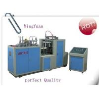 Buy cheap Full Automatic paper cup forming machine from wholesalers