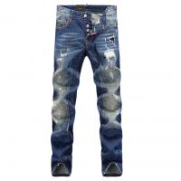 Buy cheap wholesale dsquared2 jean with cheap price from wholesalers