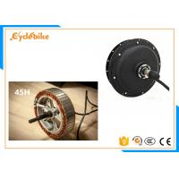 Buy cheap 3000w 7 Speed Electric Bike Hub Motor / Bicycle Wheel Electric Motor For Mountain Bike from wholesalers