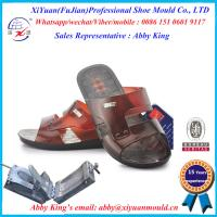 Buy cheap cheap Factory lowest price single color man PCU slipper moulds from wholesalers