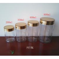 Buy cheap 200ML 350ML 400ML 800ML plastic food storage containers PET  bottle use to softgel medicine food candy from wholesalers