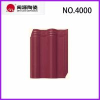 Buy cheap China hot sale ceramic roof tiles / clay roof tiles price from wholesalers