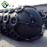 Buy cheap Black color Very low reaction and hull pressure floating pneumatic rubber fenders from wholesalers