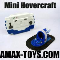 Buy cheap Mini RC Hovercraft (RCH-9106) from wholesalers