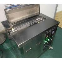 Buy cheap Anilox roller ultrasonic cleaning machine of ultrasonic anilox roller cleaner from wholesalers
