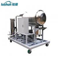 Buy cheap RG Coalesense Separation Turbine Oil Purifier/Filtration Machine from wholesalers