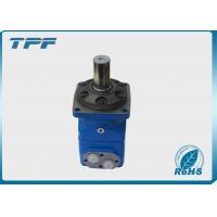 Buy cheap High Efficiency Orbital Hydraulic Motor Sauer Danfoss OMT 250 Hydraulic Motor product