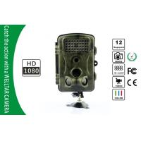 Buy cheap 1080P Video Scouting Camera with 2.5 inch display from wholesalers