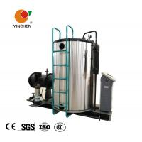Buy cheap 4 Ton Vertical Fire Tube Boiler , Food Industrial Water Boiler Quick Steam Output from wholesalers