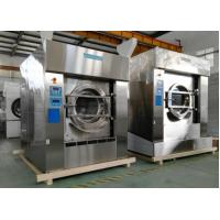 Buy cheap Free Standing 20kg 30kg 50kg  Laundry Equipment Front Single Door For Hotel Laundry from wholesalers