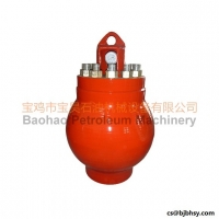 Buy cheap KB45/KB75 Mud Pump Pulsation Dampener Assembly from wholesalers