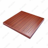 Buy cheap Gymnasium Perforated Wood Acoustic Panels Sound Absorbing Perforated Mdf Panels from wholesalers
