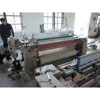 Buy cheap hot sale medical gauze air jet loom weaving machine from wholesalers
