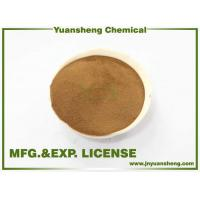 Buy cheap Calcium lignin sulfonate/Calcium lignosulfonate msds as concrete admixture from wholesalers