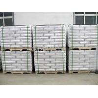 Buy cheap poly aluminum chloride(PAC) highly efficient inorganic polymer flocculant from wholesalers