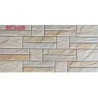 Buy cheap Multi Functional Glazed Ceramic Tile / Kitchen Wall Tiles Fashion Design from wholesalers
