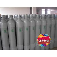 Buy cheap 40L Argon Gas Cylinder Tanks,ISO9809 Standard Seamless Steel Argon Cylinders 40L,Argon Cylinders, Argon Gas Tanks from wholesalers