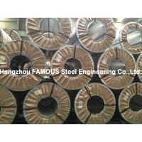 Buy cheap Hot Dipped Chromated / Oiled / Galvanized Steel Coil Zinc , ASTM Steel Sheet from wholesalers