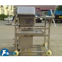 Buy cheap Efficient Plate And Frame Filter , Multi - Layer SS Frame Oil Filter Machine from wholesalers
