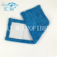 Buy cheap Blue Color Microfiber Coral Fleece Pocket Shaped Wet Pads Multifunctional Mops from wholesalers