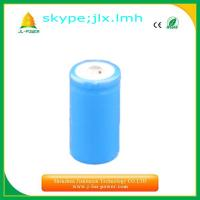 Buy cheap 3.7v18350 lithium rechargeable  protected     battery from wholesalers