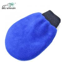 Buy cheap Hot sale Double Sides Microfiber Coral Auto Cleaning Mitt Car Wash Glove Mitt from wholesalers