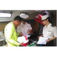 Buy cheap Guangzhou Customs, Guangzhou Customs Agent,Guangzhou Customs Clearance Agent from wholesalers