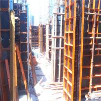 Buy cheap 63# steel frame fpemwork from wholesalers