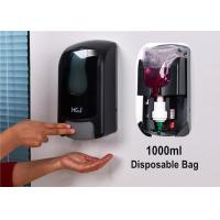 Buy cheap Hospital Foam Hand Sanitizer from wholesalers