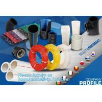 Buy cheap PVC PLANT GROWING GUTTER,HDPE WATER SUPPLY PIPE,PE DRIP IRRIGATION PIPE,PE TAPE,IRRIGATION TAPE,VERTICAL PLANT POT,PLANT from wholesalers