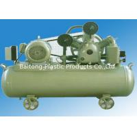Buy cheap 9-500L electric belt driven piston air compressor 2HP 1.5KW 24L from wholesalers