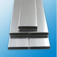 Buy cheap High Frequency Welded Aluminum Radiator Tubes Used in Radiator of Cars with High Quality product