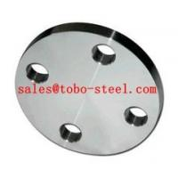 Buy cheap DIN 2527 BLIND FLANGE PN6, PN10, PN16, PN25, PN40 from wholesalers