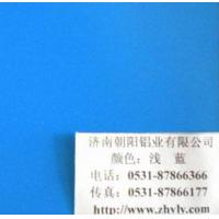 Buy cheap Light blue colored aluminum plate aluminum coils from wholesalers