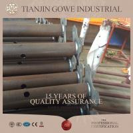 Buy cheap Flower base plate scaffolding steel prop adjustable heavy duty acrow props from wholesalers