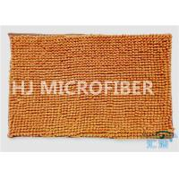 Buy cheap High Density Ultra Soft Microfiber Kitchen Mat / Sofa Seat Mat Warp-Knitted from wholesalers