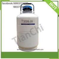 Buy cheap best quality animal cyogenic storage tank 10L dewar container price in YU from wholesalers