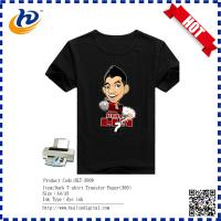 Buy cheap Inkjet Printing T-shirt Heat Transfer Paper for Dark Fabric 300gsm A4 from wholesalers