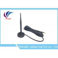 Buy cheap Omni Directional 433MHZ High Gain Antenna / Sucker Antenna with Magetic Base from wholesalers