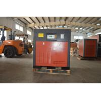 Buy cheap Energy Saving Variable Speed Screw Type Air Compressors 7.5KW High Power Compressors product