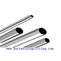 Buy cheap ASTM B 111 C71500 Copper Nickel Tube For Transportation / Military Industry from wholesalers