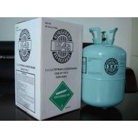 Buy cheap air conditioner gas Refrigerant R134a gas from wholesalers