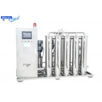Buy cheap AAMI 4040 8040 RO Membrane Hemodialysis Water Treatment System For Dialysis from wholesalers