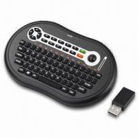Buy cheap Wireless Palm Style Keyboard with Trackball and Wireless Technology Range Upto 10m from wholesalers